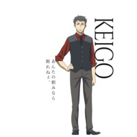 Image of Keigo