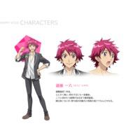 Image of Ichiro Dougo