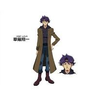 Image of Shouichi Kusanagi