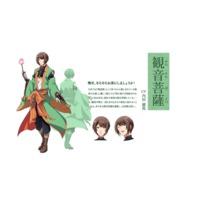 Image of Kannon Bosatsu