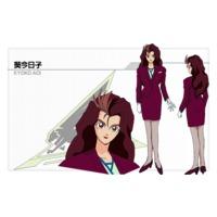 Image of Kyoko Aoi