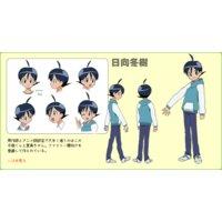 Image of Fuyuki Hinata