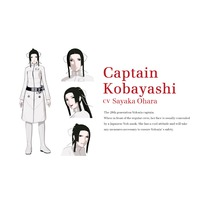 Image of Captain Kobayashi