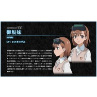 Image of MISAKA 10032