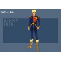 Image of Glemy Toto