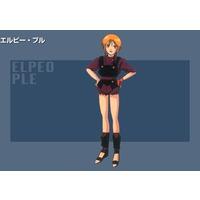 Image of Elpeo Ple