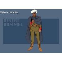 Image of Desert Rommel