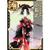 Image of Kogarasumaru