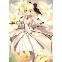 Image of Artoria Pendragon (Lily)