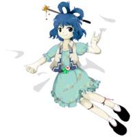 Image of Seiga Kaku