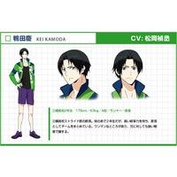 Image of Kei Kamoda