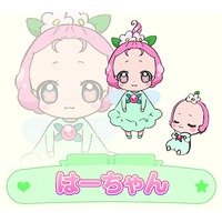 Image of Ha-chan