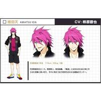 Image of Amatsu Ida