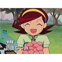 Image of Natsumi Maeda