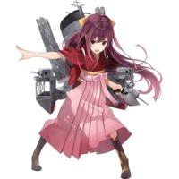 Image of Kamikaze