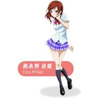 Image of Maki Nishikino