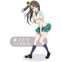 Image of Kotori Minami