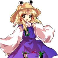 Image of Suwako Moriya
