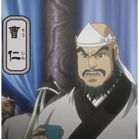 Image of Ren Cao