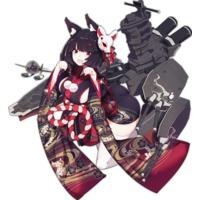 Image of Yamashiro