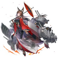 Image of Amagi