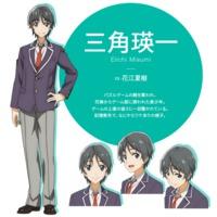 Image of Eiichi Misumi