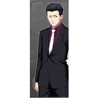 Image of Yuuji's father