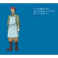 Image of A man who sells Taiyaki