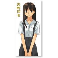 http://www.animecharactersdatabase.com/uploads/chars/thumbs/200/4758-1067061794.jpg