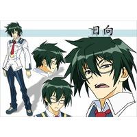 Image of Habataki Hyuuga