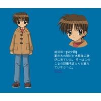 Image of Yuuichi Aizawa (child)
