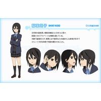Image of Himeko Inaba