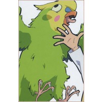 Image of Inko-chan