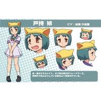 Image of Nyan Tomochi (Dojjiko)