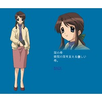 Image of Shiori's mother