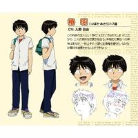 Image of Akira Tsubaki