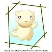 Image of Purin