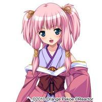 Image of Mikage Nanohana