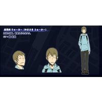 Image of Walker Yumasaki