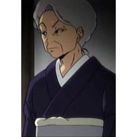 Image of Kyogetsu Ujiie