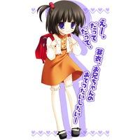 Profile Picture for Mei