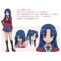 Image of Ami Kawashima
