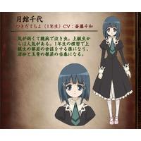 Profile Picture for Chiyo Tsukidate