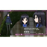 Image of Kuroyukihime