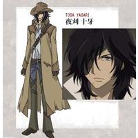 Image of Toga Yagari