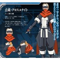 Image of Tenzou Crossunite