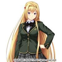 Image of Hinageshi Koharubi