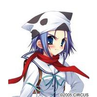 Image of Minatsu Amakase
