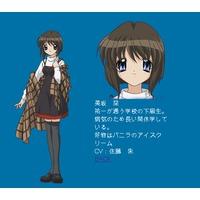 Image of Shiori Misaka
