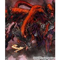 Image of Cerberus